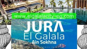 قرية جورا الجلالة العين السخنة Jura el Galala